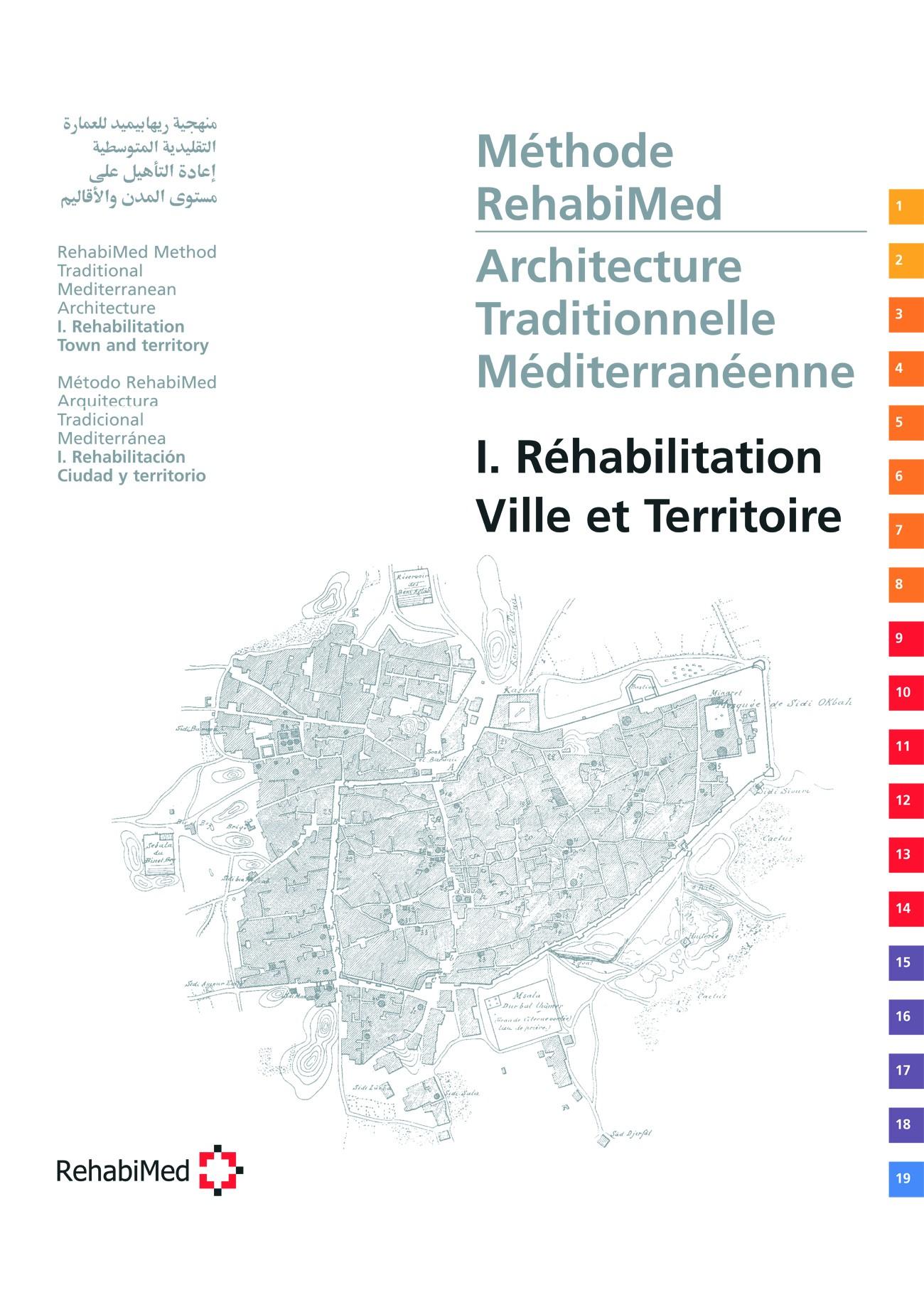 Mètode RehabiMed per a la rehabilitació de l'arquitectura tradicional mediterrània